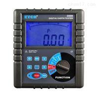 ETCR3000-數字式接地電阻測試儀