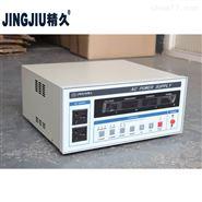 JJ98DD053A精久交流变频电源