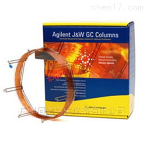 Agilent DB-WAX安捷伦超高惰性毛细管色谱柱