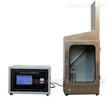 JC-01触摸屏控制纺织品45°燃烧试验仪