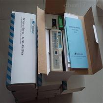 沈阳特价供应日本RION理音测振仪VM-63a