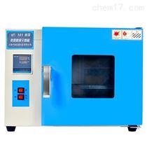 101-0A 202-00A電熱鼓風干燥箱