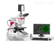 徕卡正置智能型显微镜