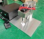 超声波医用口罩点焊机