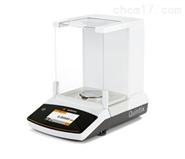 Quintix65-1CN德国赛多利斯微量天平价格