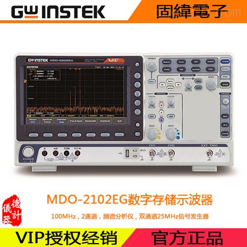 MDO-2102EG数字存储示波器