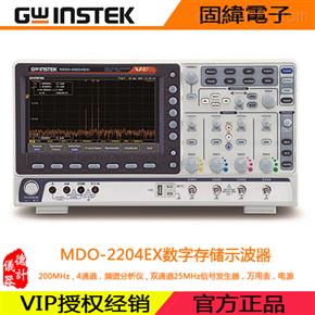 MDO-2204EX数字存储示波器