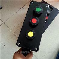 8060寧夏|銀川ZXF8050防爆防腐主令控制器NPT1/2