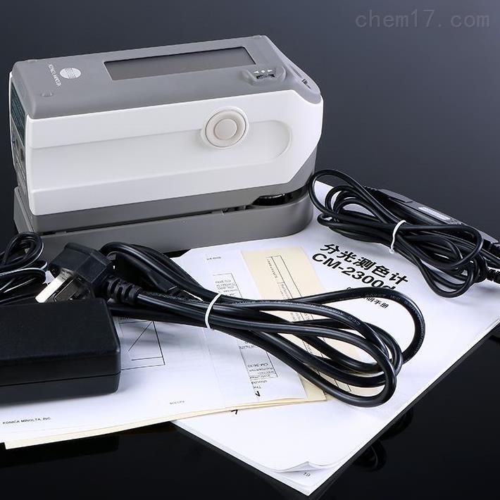 色彩测量仪CM-2300d维修