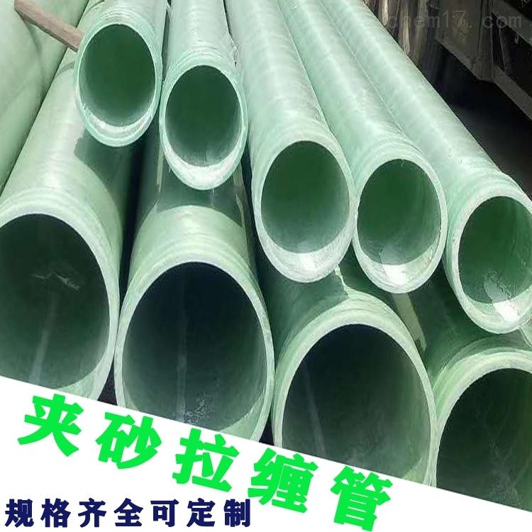 玻璃钢缠绕管道管件维修安装批发厂家