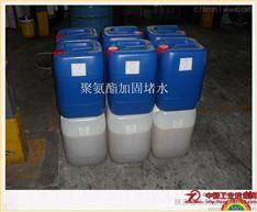 桶装马丽散加固材料封孔剂填充材料