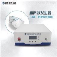 国彪口罩焊接机超声波发生器防护服焊接电源