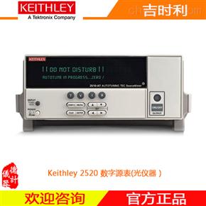 2520数字源表电源(光仪器)