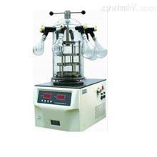 LGJ供应冷冻干燥机