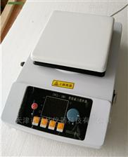 ZNCL-B智能数显磁力搅拌器