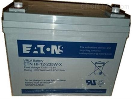 伊顿EATONS蓄电池