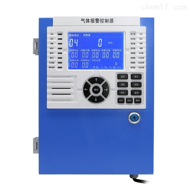 气体报警控制器(二线制)