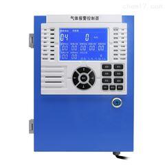 可燃氣體報警控製器(消防主機)