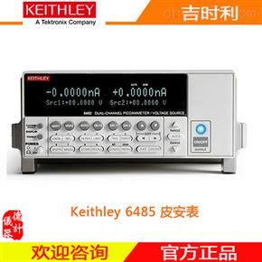 6485皮安表(电流表)