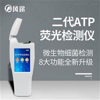FT-ATP微生物检测仪价格