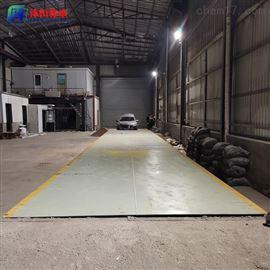 SCS-100t天津哪有100吨二手汽车地磅销售