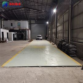 SCS-100t淄博3米宽16米长100吨地磅报价