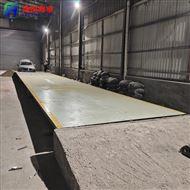 濱海新區安裝120噸電子地磅廠家