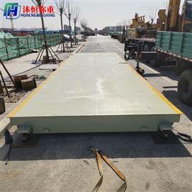 北京120吨柯力数字汽车地磅价格