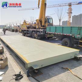 SCS-100t工地100吨汽车磅价格