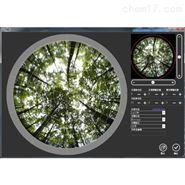 植物冠层图像分析仪冠层分析系统