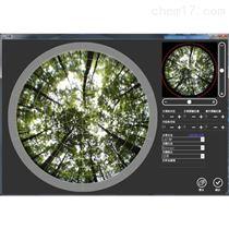 GCY-A植物冠层图像分析仪冠层分析系统