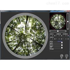 植物冠層圖像分析儀冠層分析系統