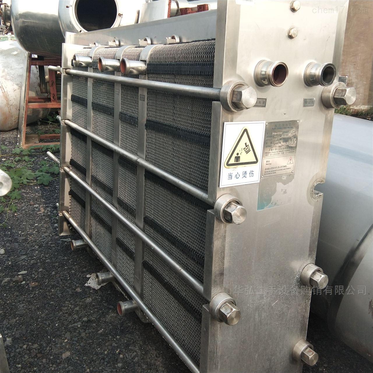 高价回收80平方螺旋板换热器