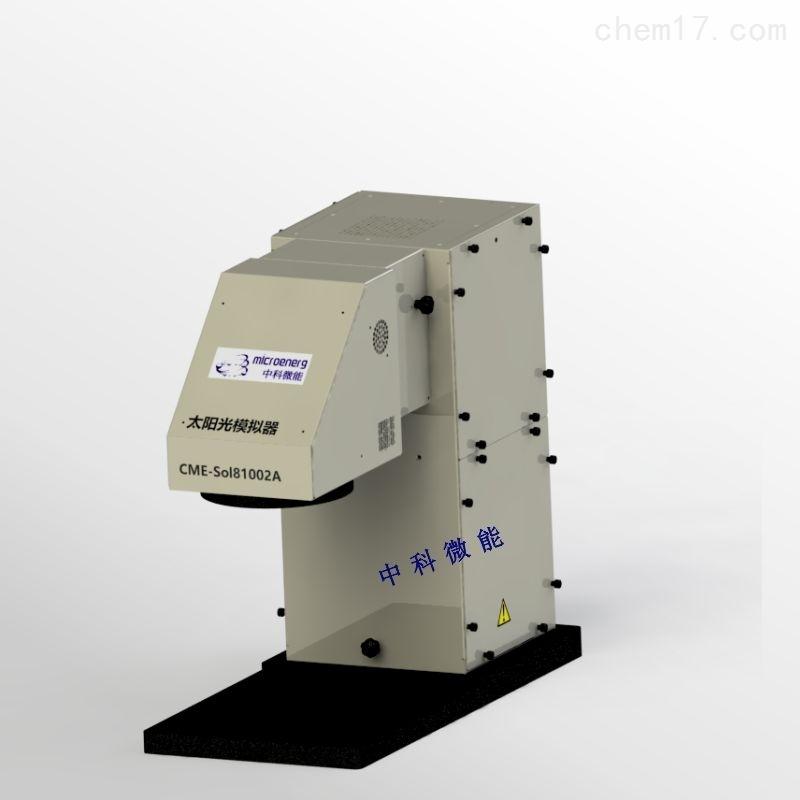 ABA太阳光模拟器 Solar Simulator