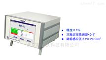 G403高精度台式三维高斯计G403    磁场分析