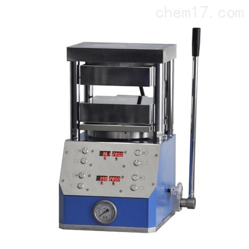 手动热压压片机 实验室压样机 300℃500℃