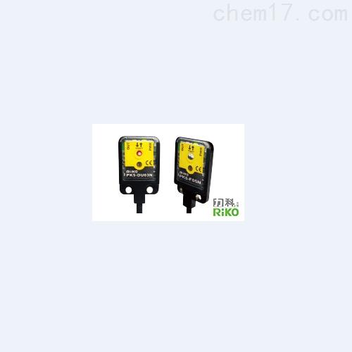 力科RIKO扩散反射式(红光小光点)光电开关