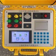 L5263變壓器變比組別測試儀