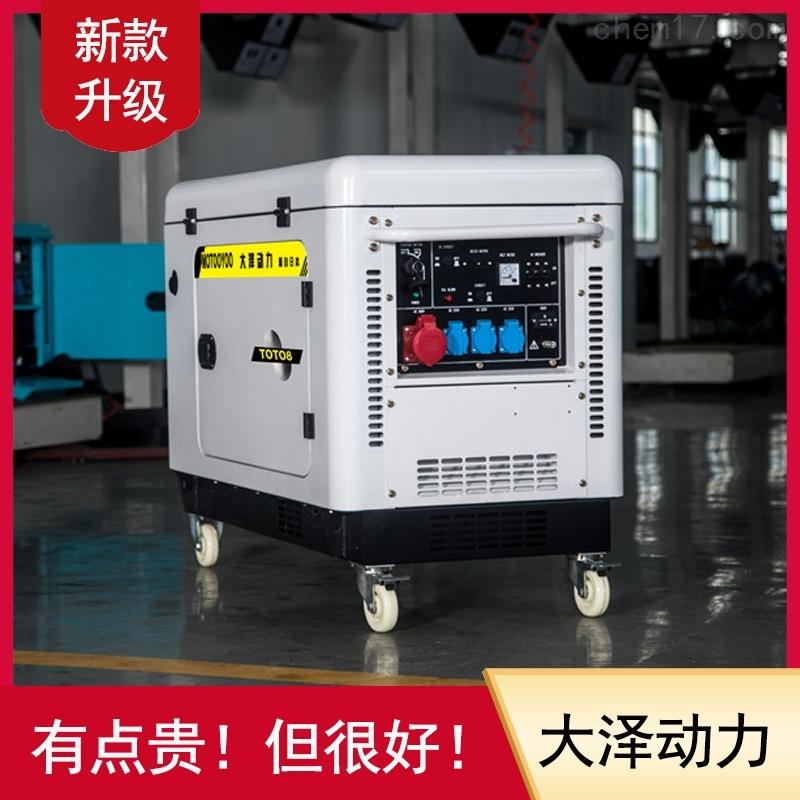 机房备用TOTO7静音发电机参数