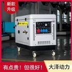 四冲程6KW静音汽油发电机图片