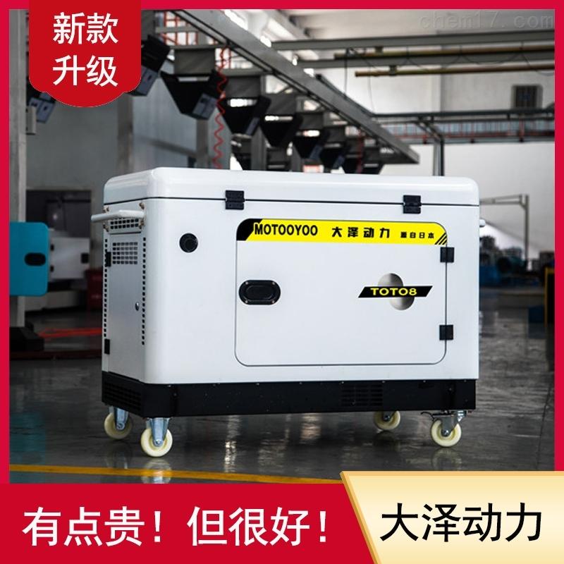 双电压5KW静音汽油发电机型号
