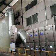 淮安移动喷漆房废气处理设备厂家