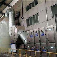 连云港印刷废气处理设备厂家报价
