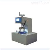 HP-FH1003HP-FH1003醫用防、護服抗滲水性測定儀