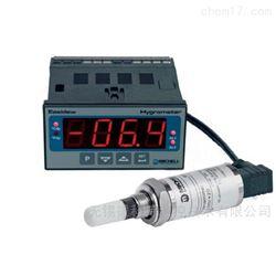 Easidew Online密析尔在线露点仪水分测定仪