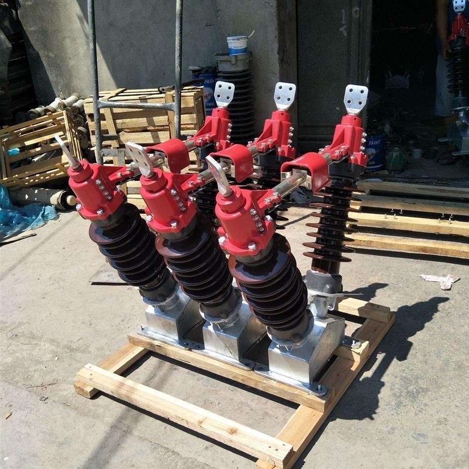 35KV四级防污型高压隔离开关
