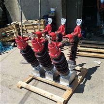 GW5-40.5高压隔离开关35KV高原型