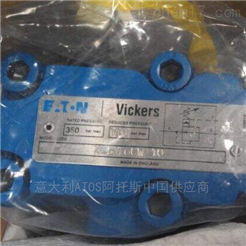 VICKERS电磁阀DGMC5ATFWB30只做正品