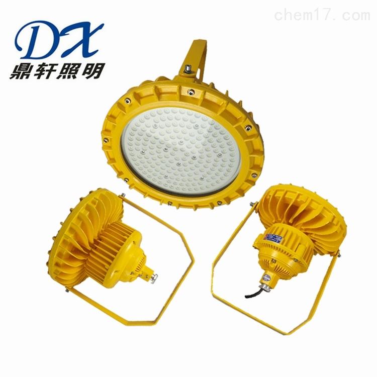免维护LED防爆灯50W/70W泛光灯
