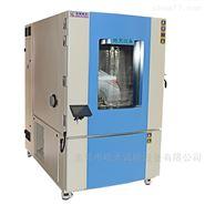 升級版大型恒溫恒濕試驗箱